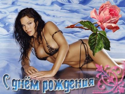 lesbi-s-dnem-rozhdeniya