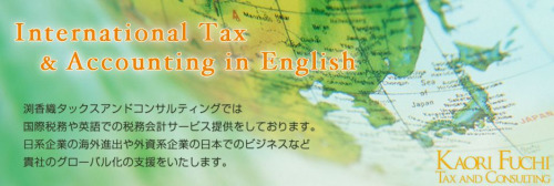 KAORI FUCHI Tax and Consulting: Client Testimonials / Individuals Voice