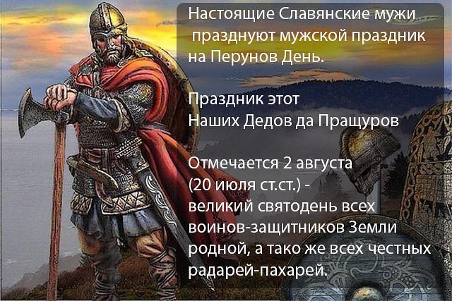 С днем рождения поздравления воину