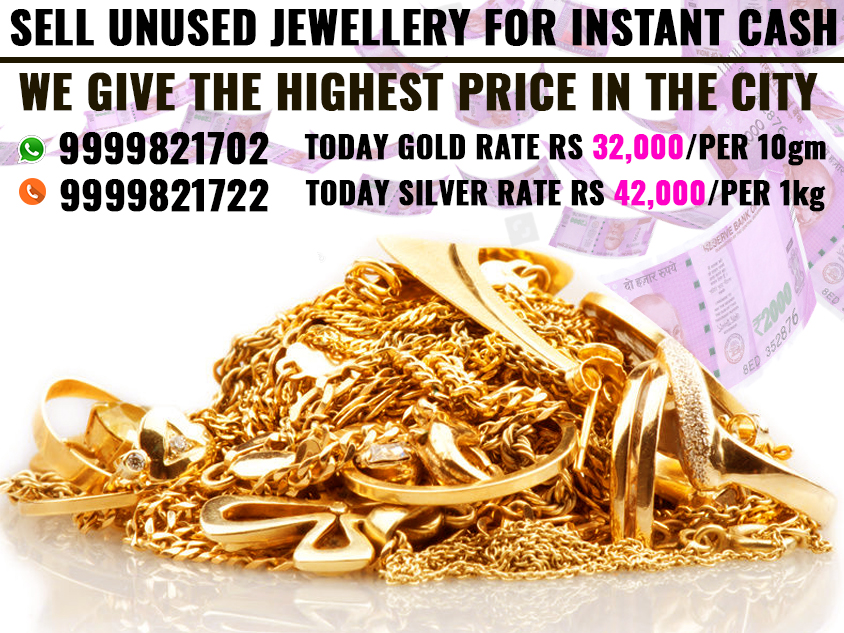 Cash for Gold Noida