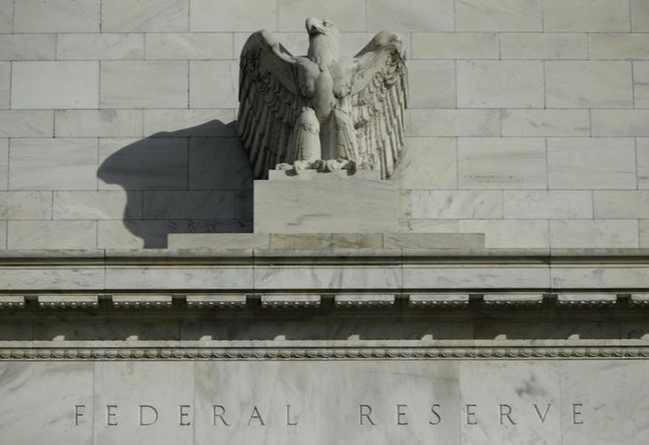 Fed rattled by elusive inflation, but loath to sound alarm yet