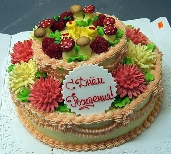 Открытка торта с днем рождения 88