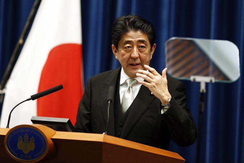Japan readies record $800 billion 2015-16 budget