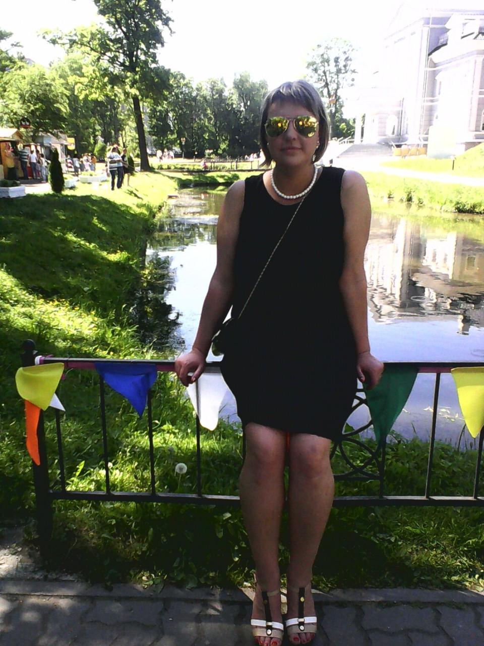 Знакомства В Багратионовск