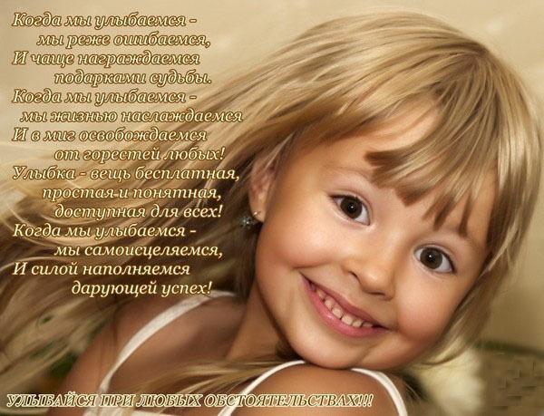 Про красивых детей проза