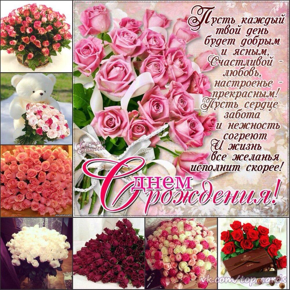 Поздравления с днём Татьяны 25 января - Поздравительные
