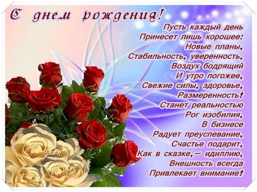 Поздравления с днем города в брянске