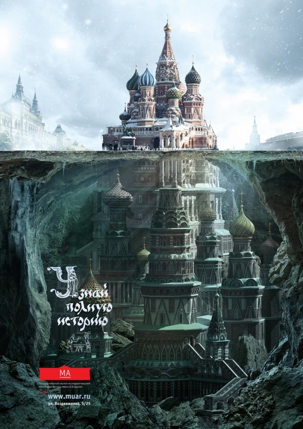 Hidden beauty of Moscow