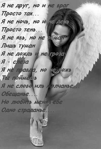 изображение любовные стихи с именем алена регламентация