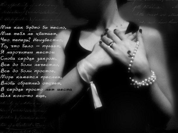 eroticheskoe-pismo-lyubimomu-muzhchine-v-proze