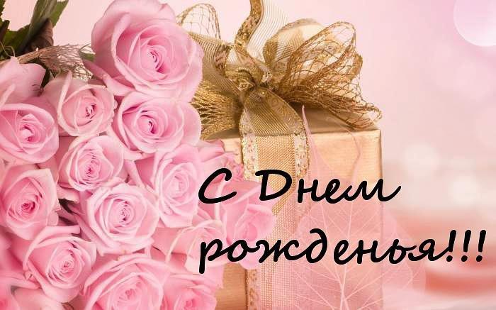 Поздравительные открытки с цветами с днём рождения 811