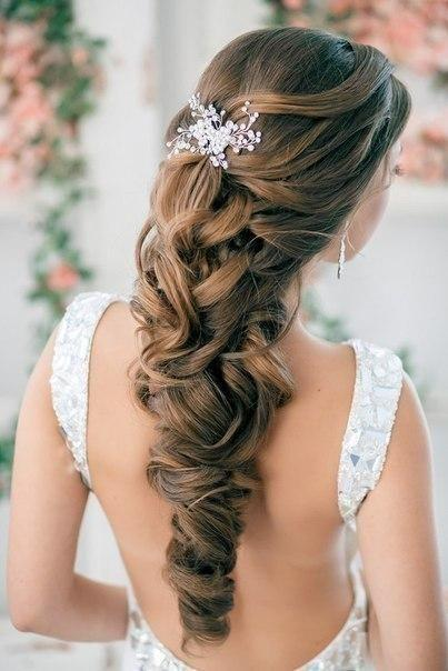 20 Beautiful Half Up Half Down Hairstyles