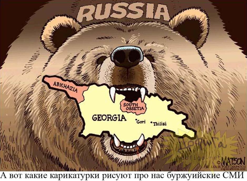 Прикольные картинки на тему россии, поздравления марта