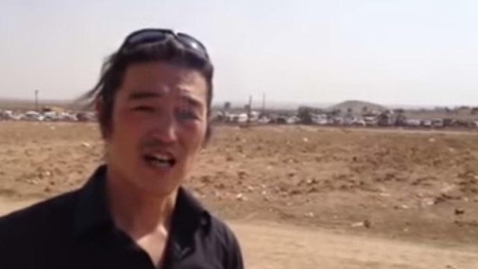 Kenji Goto (Still from Youtube video/SnapcastNews)