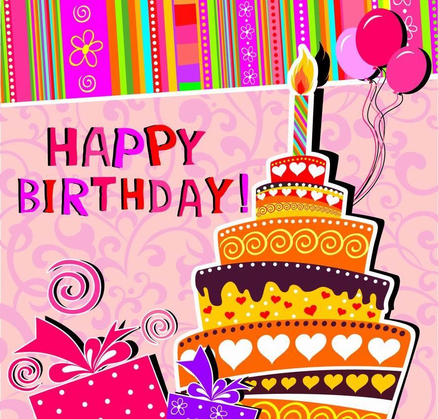 Курсантам, конструктор открыток ко дню рождения