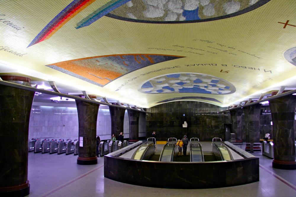 Entrance to Metro Mayakovskaya.