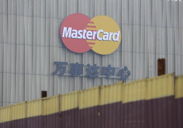 MasterCard to Lift Transaction Block on U.S. Cards in Cuba