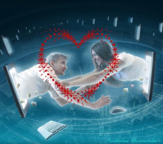 Открытки виртуальные о любви, крыма россией