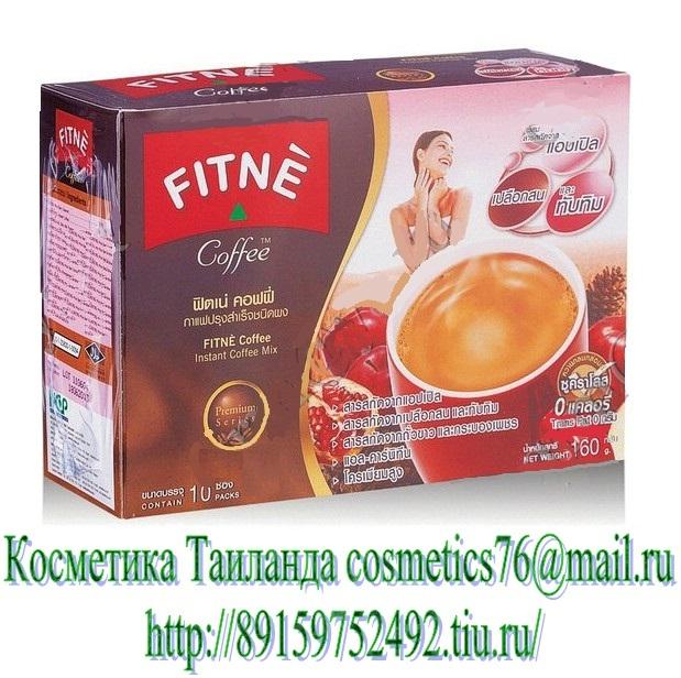 Кофе с яблоком похудеть