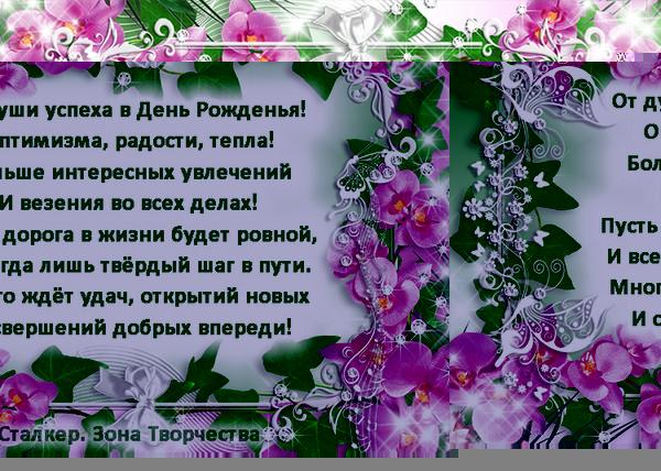 Открытки с днем рождения женщине ольга николаевна